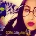 أنا فريدة من فلسطين 21 سنة عازب(ة) و أبحث عن رجال ل الحب
