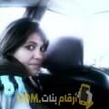 أنا نيمة من الكويت 33 سنة مطلق(ة) و أبحث عن رجال ل الصداقة
