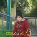 أنا سامية من البحرين 38 سنة مطلق(ة) و أبحث عن رجال ل الزواج