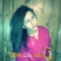 أنا شمس من المغرب 26 سنة عازب(ة) و أبحث عن رجال ل الزواج