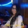 أنا نادين من الإمارات 26 سنة عازب(ة) و أبحث عن رجال ل الصداقة
