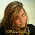 أنا شيماء من اليمن 20 سنة عازب(ة) و أبحث عن رجال ل الزواج
