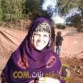 أنا خديجة من سوريا 33 سنة مطلق(ة) و أبحث عن رجال ل الصداقة
