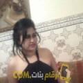 أنا نظرة من السعودية 24 سنة عازب(ة) و أبحث عن رجال ل الحب