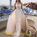 أنا زوبيدة من الإمارات 24 سنة عازب(ة) و أبحث عن رجال ل الزواج