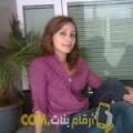 أنا فدوى من لبنان 32 سنة عازب(ة) و أبحث عن رجال ل المتعة