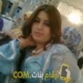 أنا سميرة من الأردن 25 سنة عازب(ة) و أبحث عن رجال ل المتعة