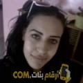 أنا نيسرين من لبنان 25 سنة عازب(ة) و أبحث عن رجال ل الزواج