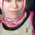 أنا شريفة من عمان 30 سنة عازب(ة) و أبحث عن رجال ل الدردشة