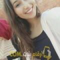 أنا جاسمين من عمان 21 سنة عازب(ة) و أبحث عن رجال ل الحب