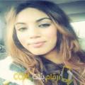 أنا فاتن من الكويت 27 سنة عازب(ة) و أبحث عن رجال ل الصداقة