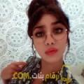 أنا إلينة من قطر 20 سنة عازب(ة) و أبحث عن رجال ل المتعة