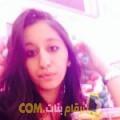 أنا فاتن من ليبيا 23 سنة عازب(ة) و أبحث عن رجال ل الحب
