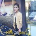 أنا سميحة من السعودية 28 سنة عازب(ة) و أبحث عن رجال ل الزواج