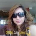 أنا إسلام من اليمن 29 سنة عازب(ة) و أبحث عن رجال ل الزواج