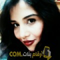 أنا مجدة من الأردن 33 سنة مطلق(ة) و أبحث عن رجال ل الحب