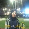 أنا ملاك من البحرين 34 سنة مطلق(ة) و أبحث عن رجال ل المتعة