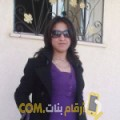 أنا تيتريت من تونس 33 سنة مطلق(ة) و أبحث عن رجال ل الصداقة