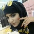 أنا إبتسام من اليمن 23 سنة عازب(ة) و أبحث عن رجال ل الدردشة