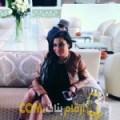 أنا عواطف من لبنان 29 سنة عازب(ة) و أبحث عن رجال ل الدردشة