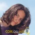 أنا ندى من البحرين 25 سنة عازب(ة) و أبحث عن رجال ل الحب