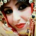 أنا فرح من ليبيا 24 سنة عازب(ة) و أبحث عن رجال ل المتعة