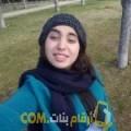 أنا سمر من الجزائر 22 سنة عازب(ة) و أبحث عن رجال ل الدردشة
