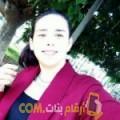 أنا راوية من المغرب 23 سنة عازب(ة) و أبحث عن رجال ل التعارف