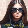 أنا رحاب من تونس 31 سنة مطلق(ة) و أبحث عن رجال ل التعارف
