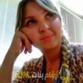 أنا إلهام من لبنان 31 سنة عازب(ة) و أبحث عن رجال ل الزواج