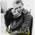 أنا عيدة من عمان 28 سنة عازب(ة) و أبحث عن رجال ل الزواج