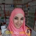 أنا مونية من البحرين 22 سنة عازب(ة) و أبحث عن رجال ل التعارف