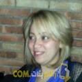 أنا نور هان من فلسطين 33 سنة مطلق(ة) و أبحث عن رجال ل الصداقة