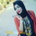 أنا مارية من الجزائر 23 سنة عازب(ة) و أبحث عن رجال ل التعارف