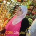 أنا ابتسام من الأردن 25 سنة عازب(ة) و أبحث عن رجال ل الزواج