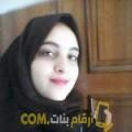 أنا شيماء من لبنان 21 سنة عازب(ة) و أبحث عن رجال ل الصداقة