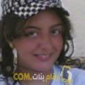 أنا نظرة من عمان 29 سنة عازب(ة) و أبحث عن رجال ل المتعة