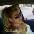أنا إقبال من المغرب 27 سنة عازب(ة) و أبحث عن رجال ل الزواج