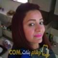 أنا حسناء من تونس 38 سنة مطلق(ة) و أبحث عن رجال ل الصداقة