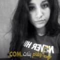 أنا شاهيناز من عمان 18 سنة عازب(ة) و أبحث عن رجال ل الدردشة