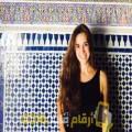 أنا مجدة من قطر 28 سنة عازب(ة) و أبحث عن رجال ل الصداقة