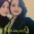 أنا وصال من ليبيا 21 سنة عازب(ة) و أبحث عن رجال ل الزواج
