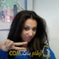 أنا إشراق من المغرب 30 سنة عازب(ة) و أبحث عن رجال ل الحب