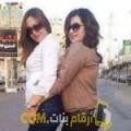 أنا نورة من الأردن 21 سنة عازب(ة) و أبحث عن رجال ل الزواج