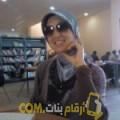أنا نادين من عمان 29 سنة عازب(ة) و أبحث عن رجال ل الدردشة