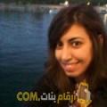 أنا إسلام من الأردن 28 سنة عازب(ة) و أبحث عن رجال ل الحب