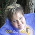 أنا إبتسام من ليبيا 44 سنة مطلق(ة) و أبحث عن رجال ل الزواج