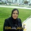 أنا سلامة من الكويت 46 سنة مطلق(ة) و أبحث عن رجال ل الصداقة