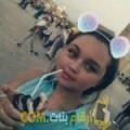 أنا ليلى من البحرين 32 سنة عازب(ة) و أبحث عن رجال ل الصداقة
