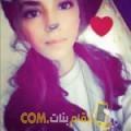 أنا راوية من الجزائر 18 سنة عازب(ة) و أبحث عن رجال ل الحب